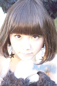 Hachan no HAPPY BASUDAY ~ ♥ Hachan10