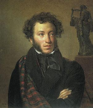 Александр Сергеевич Пушкин Pushki10