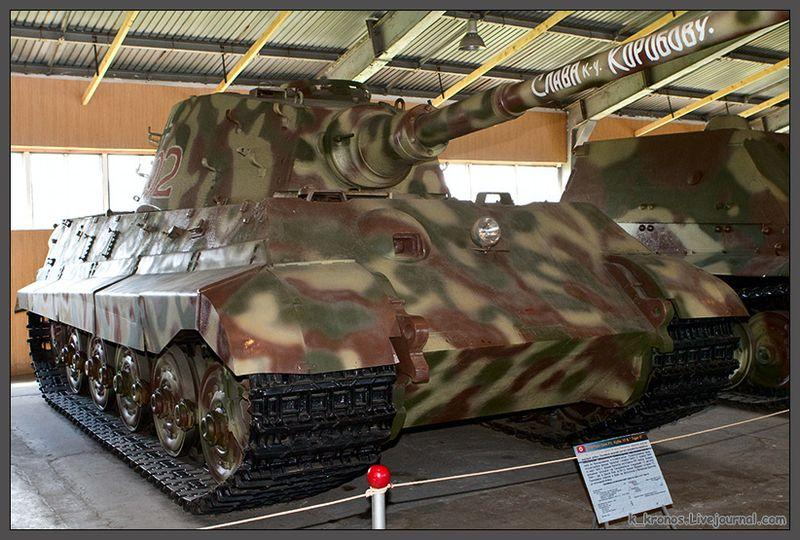 TIGER II - Kubinka Museum - Russie 01610