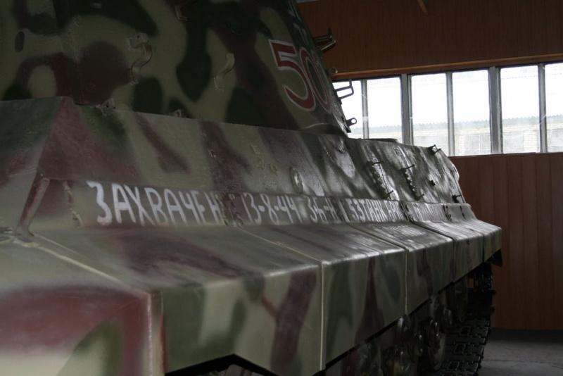 TIGER II - Kubinka Museum - Russie Img_7739