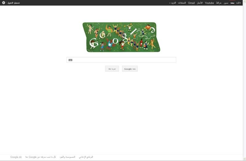 Google de *****  Image210