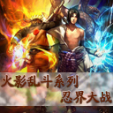 Naruto Better V6.7 (C) 12080610