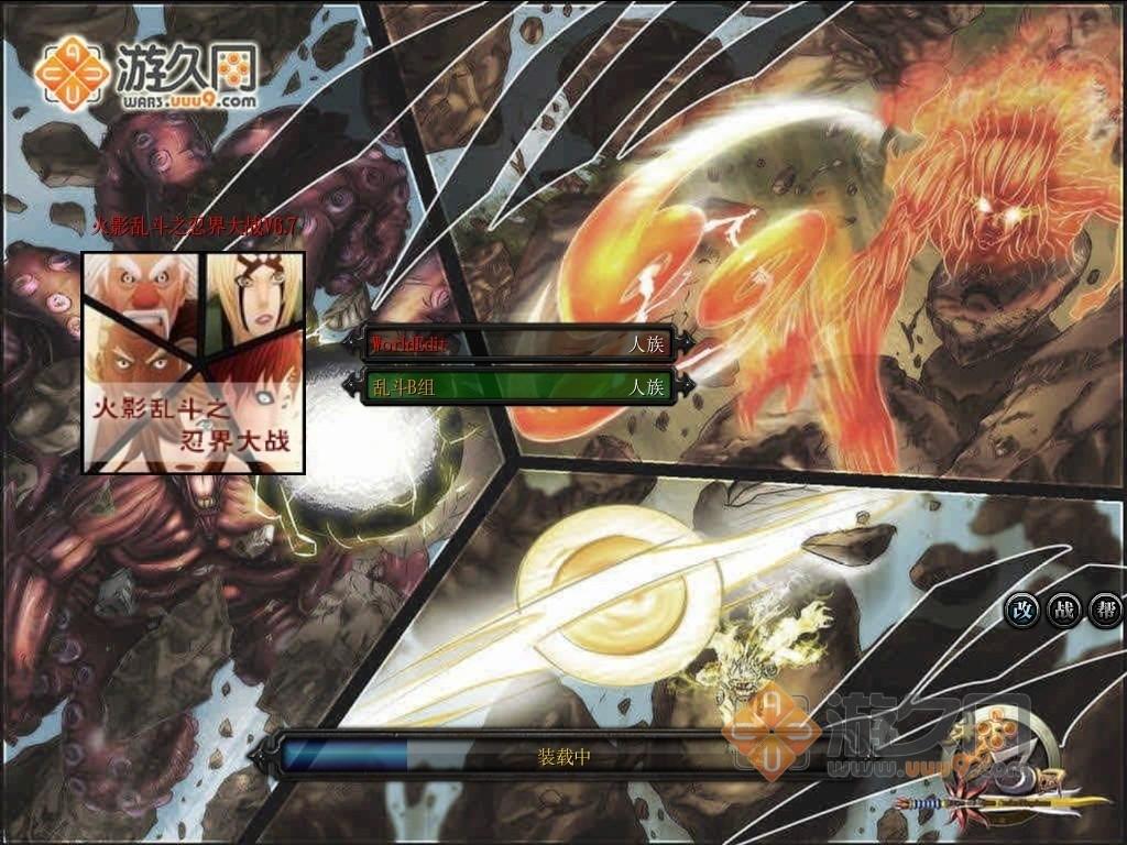 Naruto Better V6.7 (C) 12080611