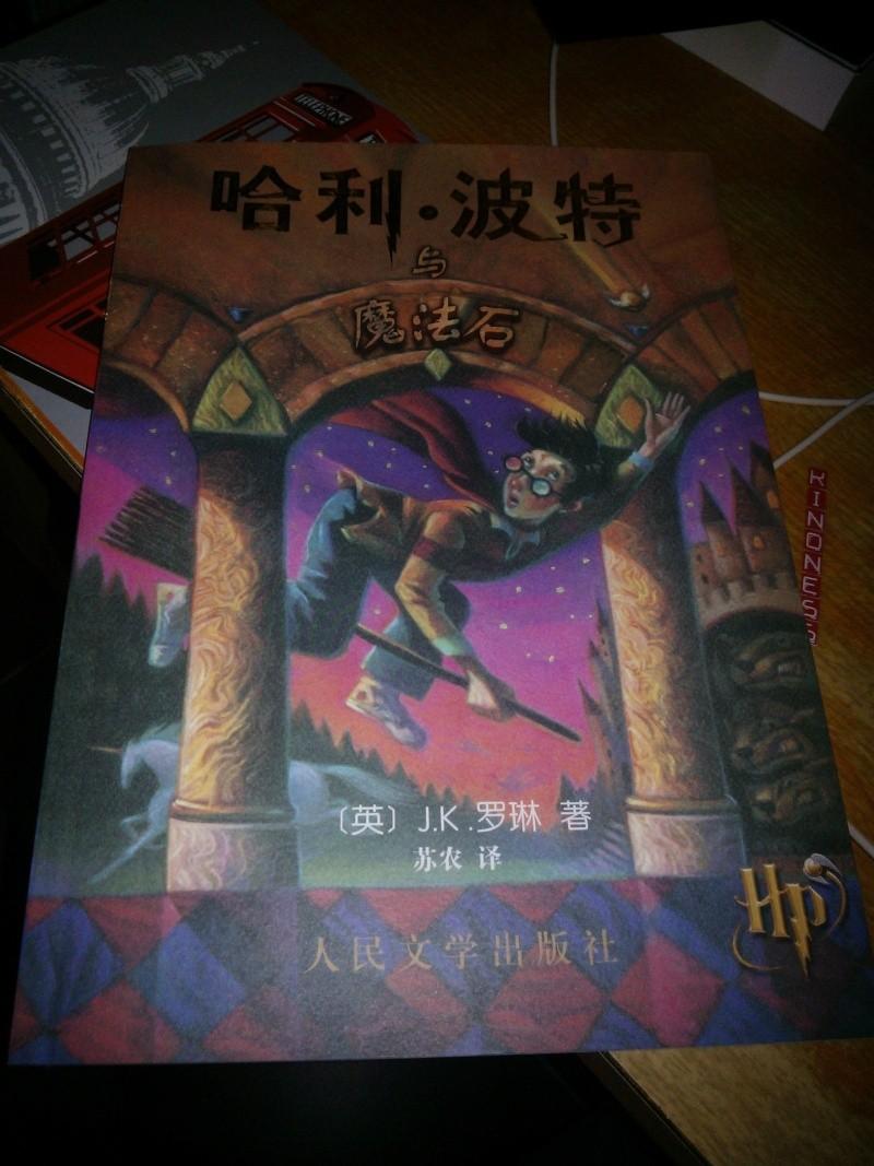 Les couvertures des livres à travers le monde - Page 2 Wp_00010