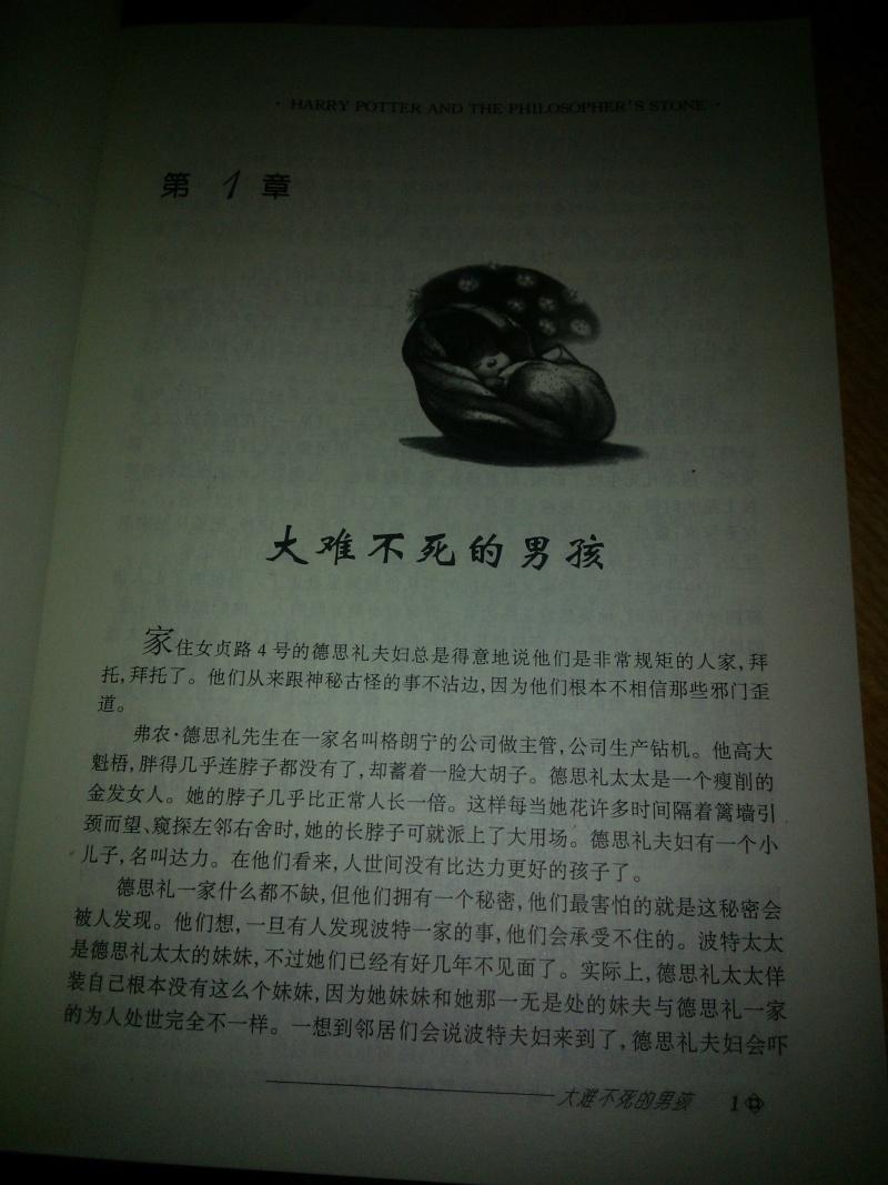 Les couvertures des livres à travers le monde - Page 2 Wp_00012