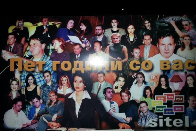 Како изгледаше Сител телевизија во минатото? 41955610