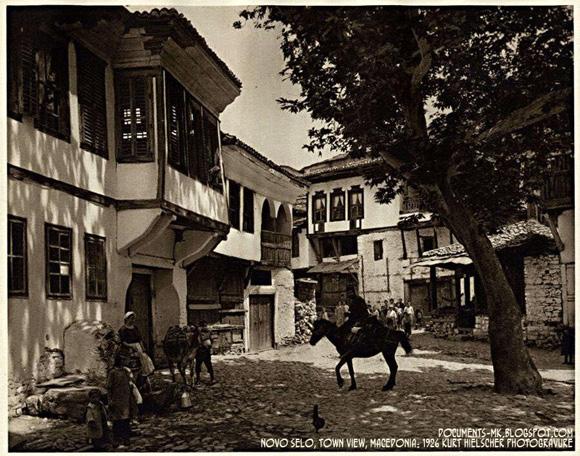 Македонија во 1926 година (ФОТОГАЛЕРИЈА) Mak19210