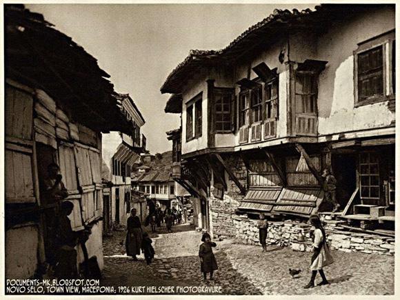 Македонија во 1926 година (ФОТОГАЛЕРИЈА) Mak19211