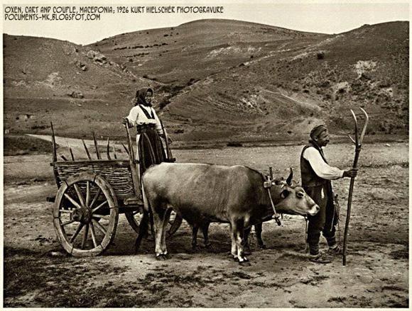 Македонија во 1926 година (ФОТОГАЛЕРИЈА) Mak19213