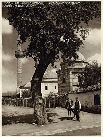 Македонија во 1926 година (ФОТОГАЛЕРИЈА) Mak19215