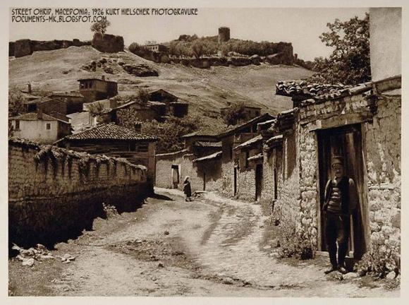 Македонија во 1926 година (ФОТОГАЛЕРИЈА) Mak19217