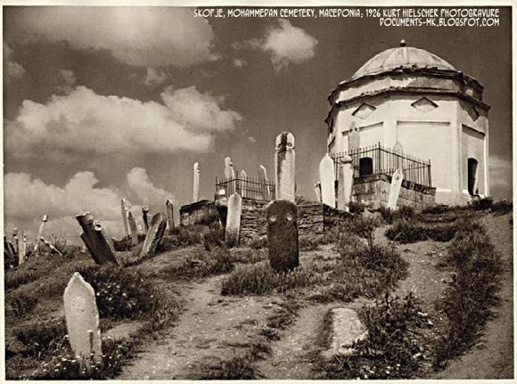 Македонија во 1926 година (ФОТОГАЛЕРИЈА) Mak19222