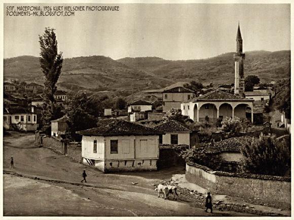Македонија во 1926 година (ФОТОГАЛЕРИЈА) Mak19223