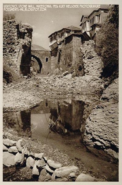Македонија во 1926 година (ФОТОГАЛЕРИЈА) Mak19227