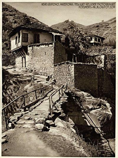 Македонија во 1926 година (ФОТОГАЛЕРИЈА) Mak19232
