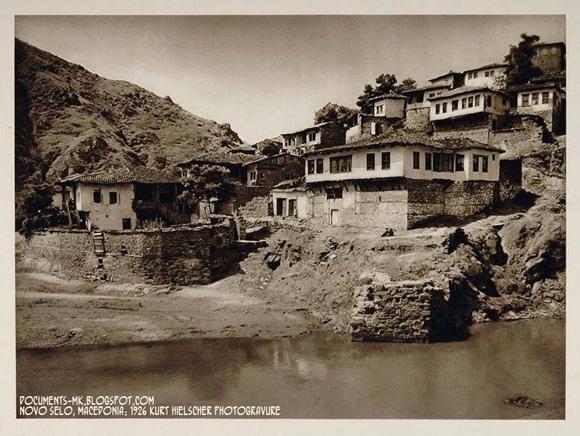 Македонија во 1926 година (ФОТОГАЛЕРИЈА) Mak19233