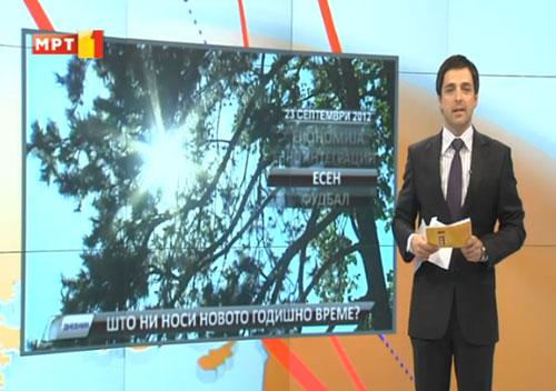 Визуелен идентитет на нашите телевизии Mrt-2-10