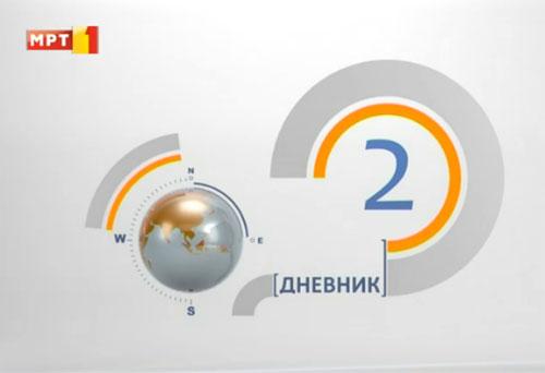 Визуелен идентитет на нашите телевизии Mrt-8-10