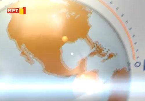 Визуелен идентитет на нашите телевизии Mrt-9-10