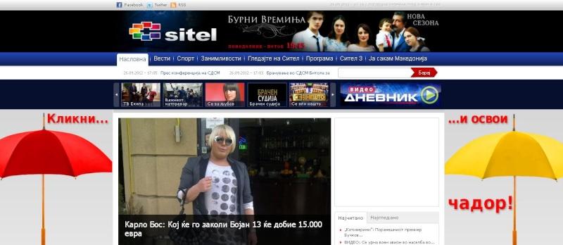 Сител ја редизајнираше својата веб страница Sitel-10