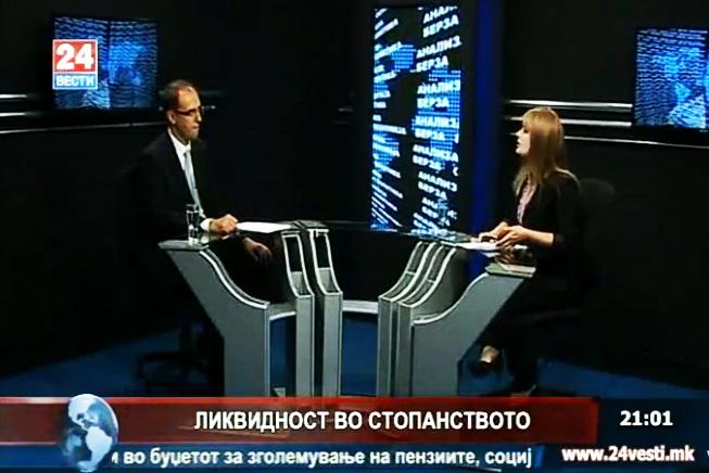 Што има ново во телевизија 24 Вести Untitl11
