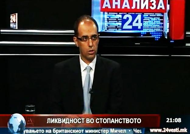 Што има ново во телевизија 24 Вести Untitl12