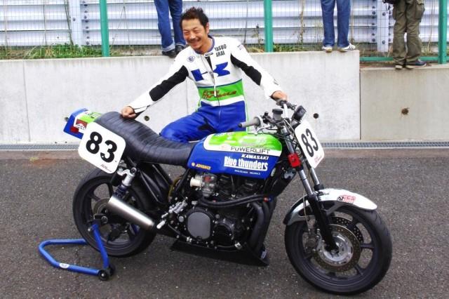 Japan Racer 2597_810