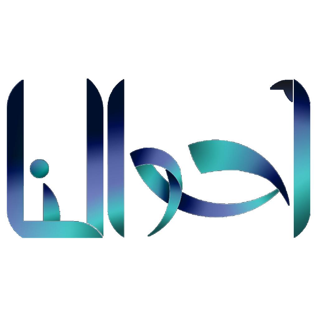منتديات ســــوا بكـــــرة احلـــــــي 2013