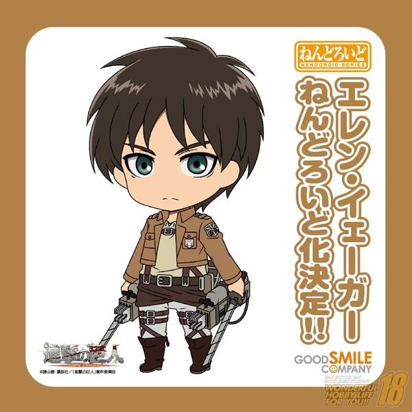 """[News générale] Figurines Shingeki no Kyojin """"L'attaque des Titans"""" 16692410"""