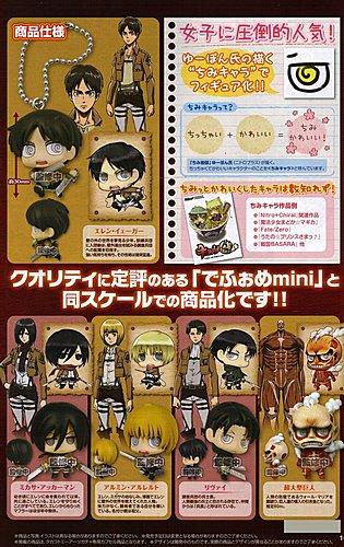 """[News générale] Figurines Shingeki no Kyojin """"L'attaque des Titans"""" E52unb10"""