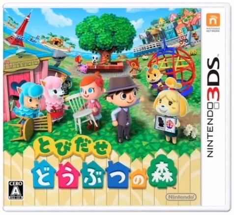 Animal Crossing 3DS -  Video und Infos - Seite 8 Animal10