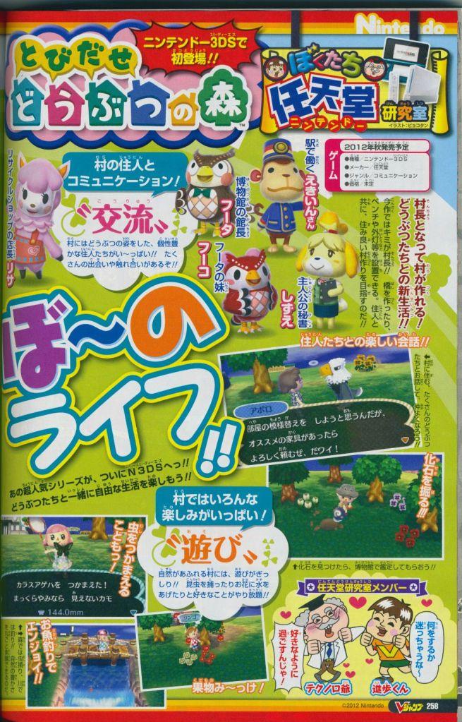 Animal Crossing 3DS -  Video und Infos - Seite 8 Scan110