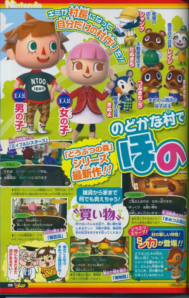 Animal Crossing 3DS -  Video und Infos - Seite 8 Scan210