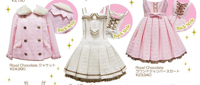 Angelic pretty - Page 3 Royalc12