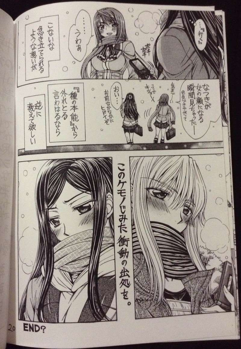 doropanda -  Doropanda Tours -ShizNat- by Nanzaki Iku - Page 2 Tours_31