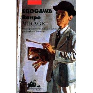 MIRAGE de Ranpo Edogawa Mirage10