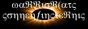 WarriorCats Sonnenfinsternis Sonnen10