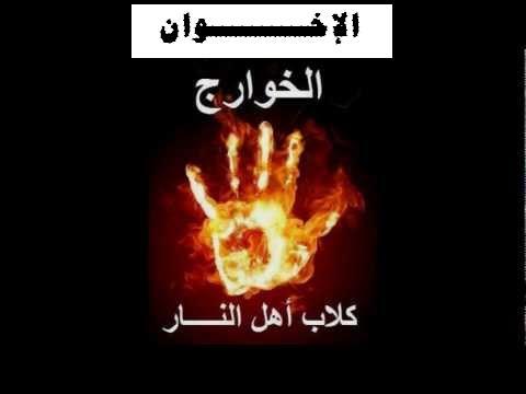 الإخوان عُباد حسن البنا ( كشف حقيقة ديانة الإخوان ) ونائبه المقدس خليفة الشام المنتظر
