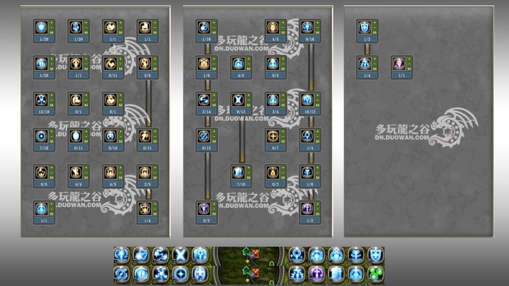 Saint Hybrid Build (For referance only) 111
