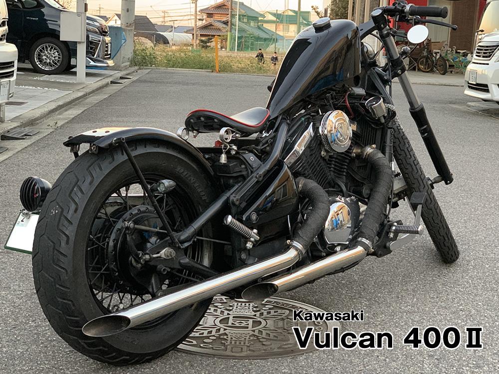 800 VN - Bobber vu sur le net - Page 3 J6069110