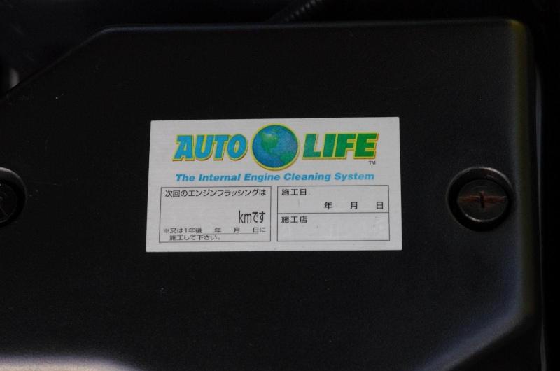 Ma tite Toyota/Lexus SC300 53069_11