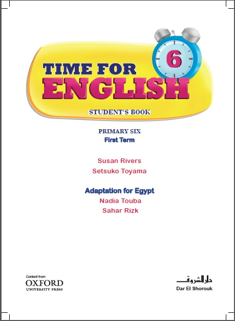 time-for-english-للصف السادس الابتدائي للعام الجديد 2014 Uoo_ou10