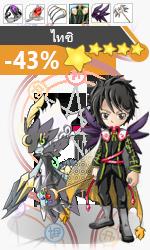 +1.0% อัตราดอกเบี้ย CHIPS ต่อเดือน