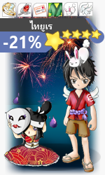 +60% โอกาสได้รับ Star Piece เพิ่มขึ้นเมื่อ Login เข้าเว็บบอร์ดในแต่ละวัน | +2% อัตราดอกเบี้ย CHIPS ต่อเดือน