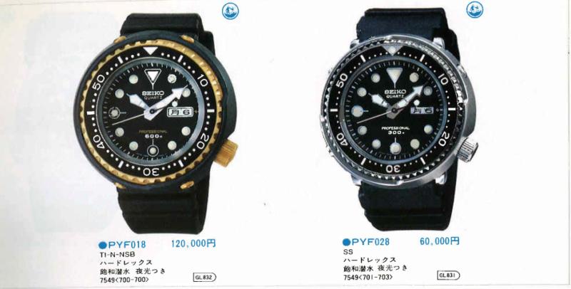 Seiko 6458 (midsize diver quartz) 110