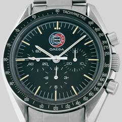 Ma dernière : Omega speedmaster 3510.50.00 34_51410