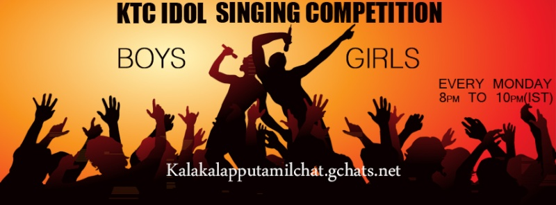 KTC IDOL SINGING COMPETITON Poster11