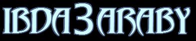خط abaddon الانجليزي الرائع .. وليد ميامي - صفحة 2 1dsmw10