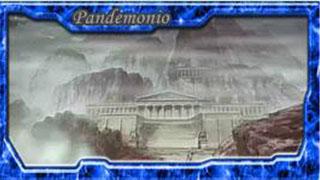 Pandemônio