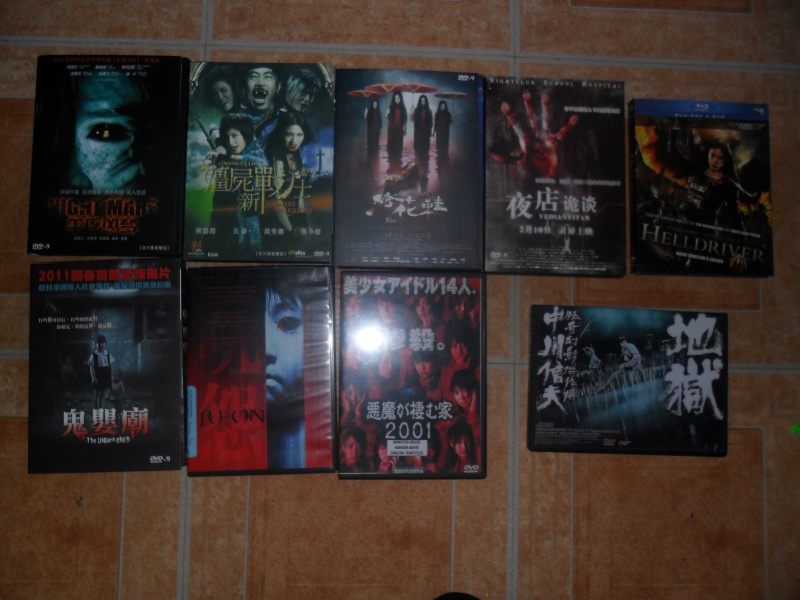 Votre collection de DVD d'horreur - Page 32 Sam_2218